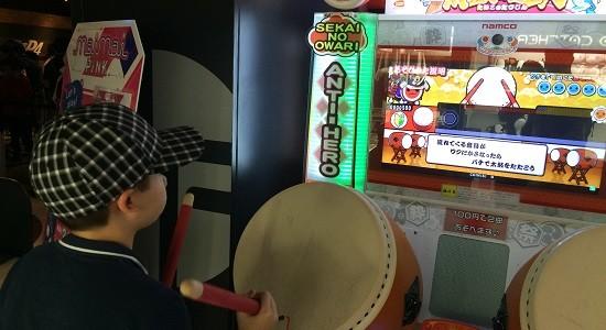 Taiko: Drum Master - ett vanebildande spel som frambringar skavsår och träningsvärk!